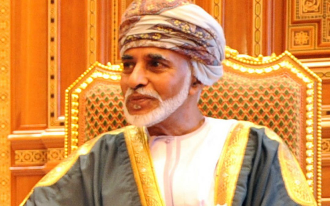 Oman secures $3.55 billion loan from Chinese banks