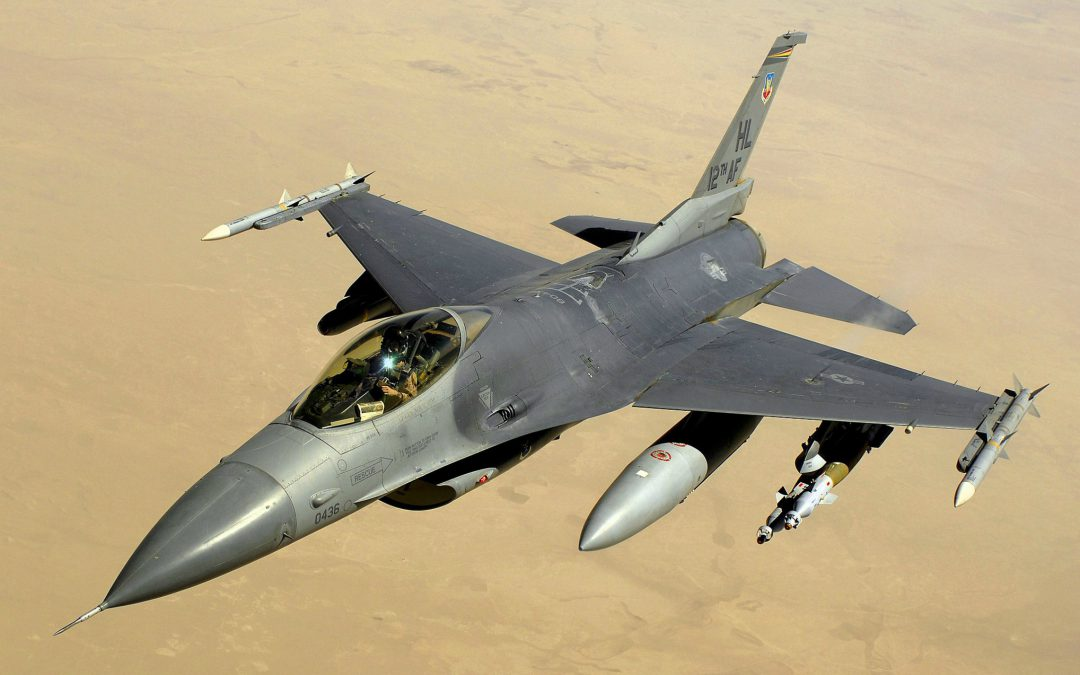 US approves $3.8 billion in arms sales to Manama
