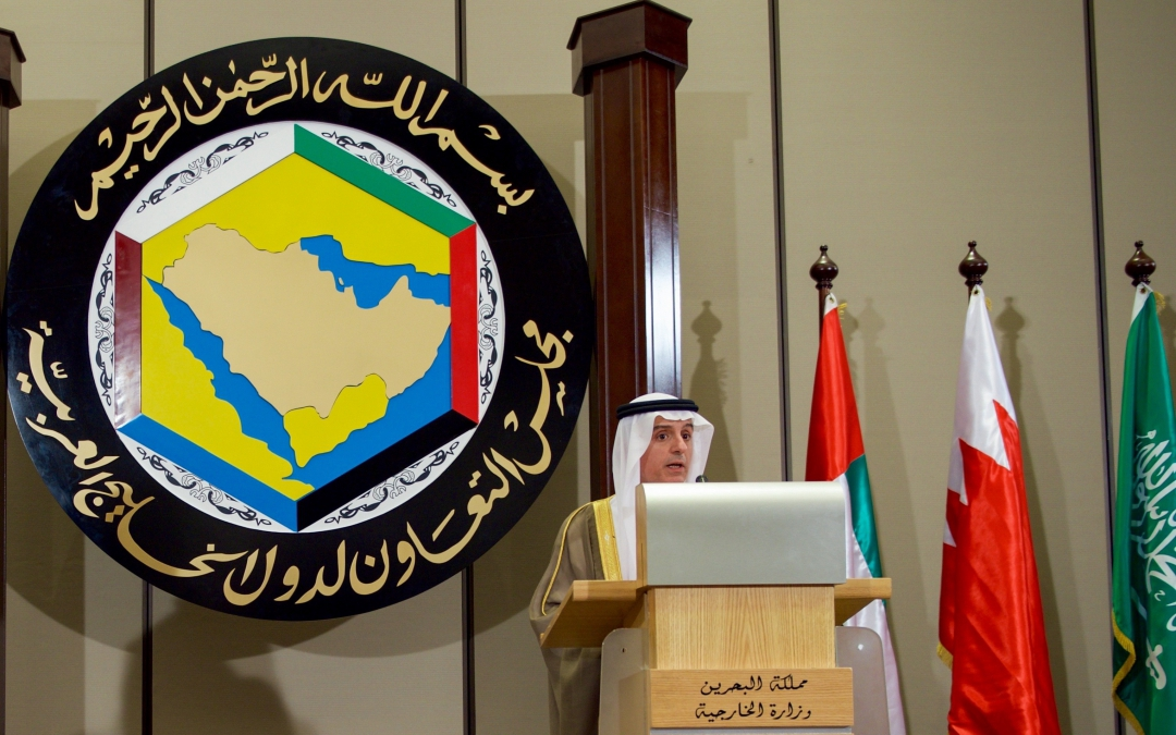 Is the GCCdead after the Qatar crisis?