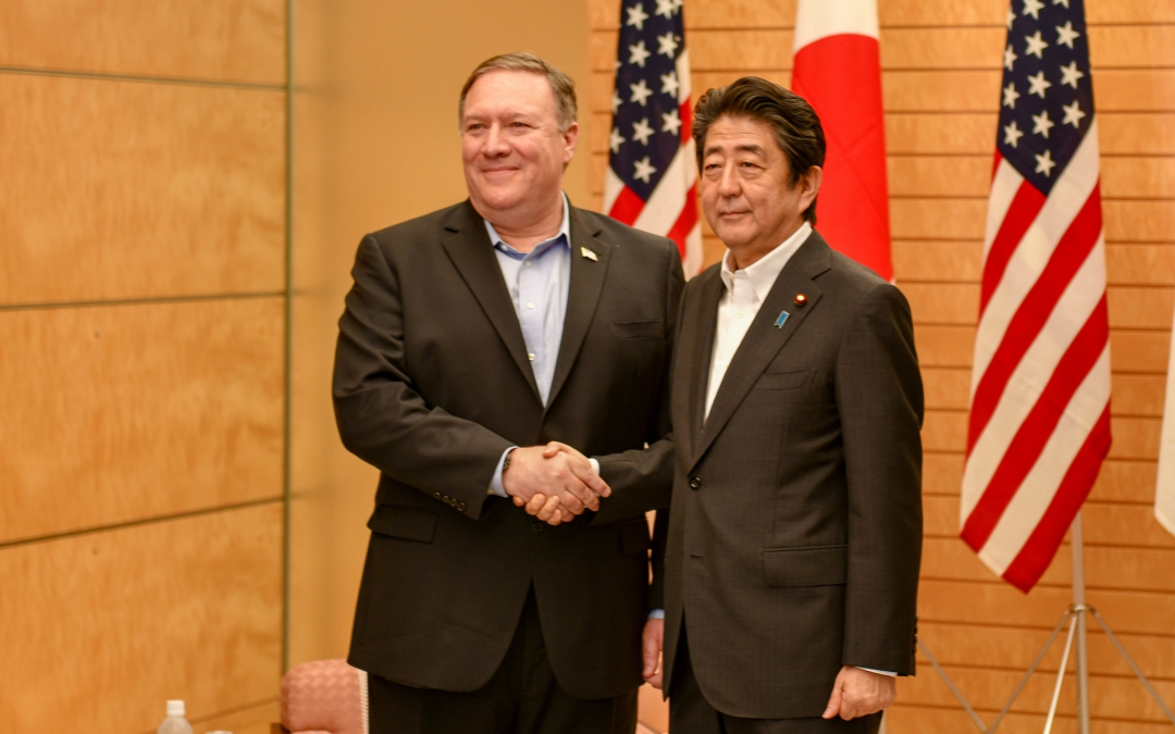 Japan, Iran relations come under intense US scrutiny