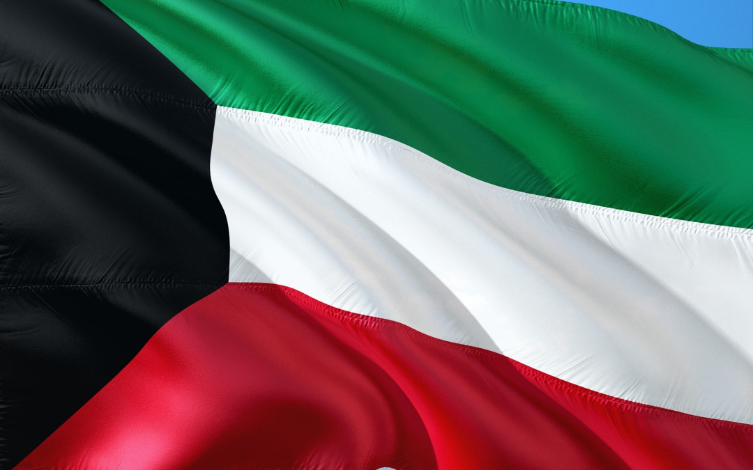 Kuwaiti judiciary harms country's foreign investment climate