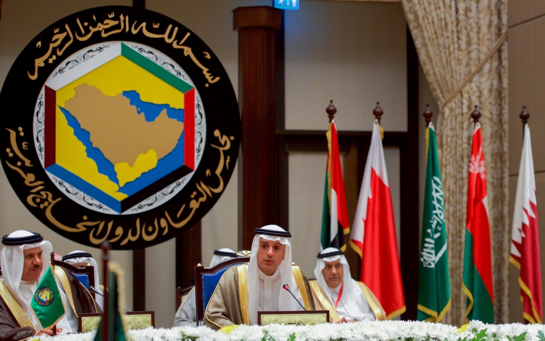 Yemen will probably never join the defunct GCC